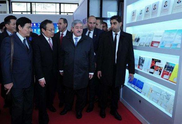 Photo of افتتاح الطبعة ال23 لمعرض الجزائر الدولي للكتاب