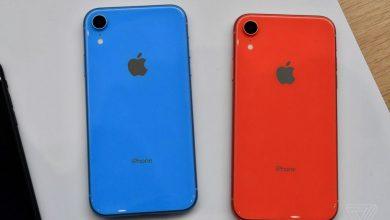 Photo of ابل تكشف عن الوان ومواصفات الهاتف الجديد iPhone XR