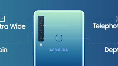 Photo of Galaxy A9 أول هاتف ذكي رباعي الكاميرا في العالم