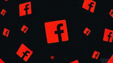 Photo of فيس بوك يزيل 559 صفحة و 251 حسابًا انتهكت باستمرار القواعد ضد الرسائل غير المرغوب فيها