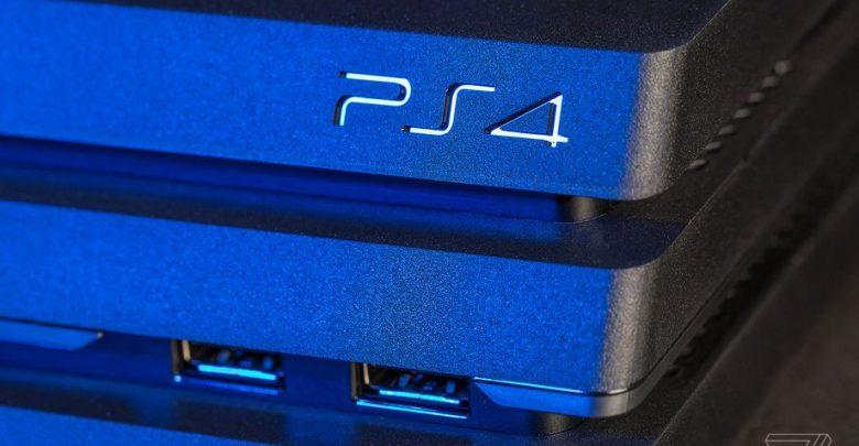 Photo of كيفية تقييد الرسائل على جهاز PlayStation 4