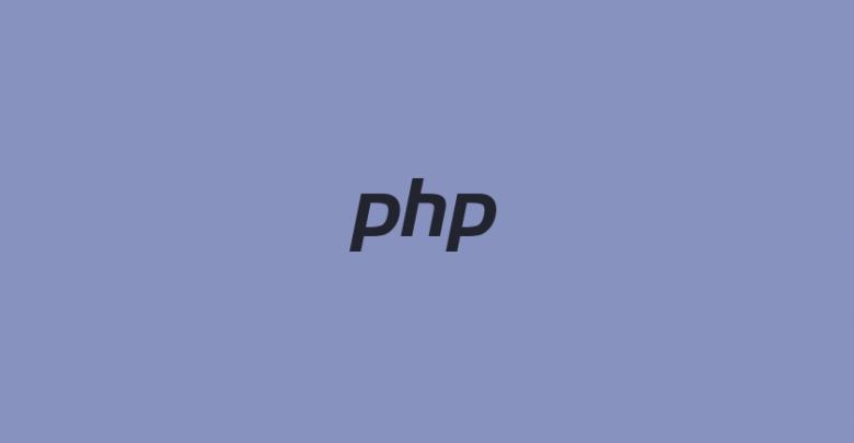 Photo of فرع PHP 5.x الشهير سيتوقف عن تلقي التحديثات الأمنية في نهاية العام