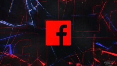 Photo of بيع محتويات الرسائل الخاصة التي تم الاستيلاء عليها من 81000 على الأقل من حسابات Facebook على الإنترنت