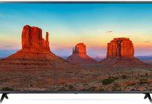 Photo of مميزات ومواصفات شاشة تلفاز ال جى 55 بوصة 4K الذكى