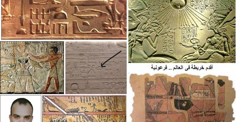 Photo of ماهي علاقة الفراعنة بسكان جوف الارض والاطباق الطائرة ؟