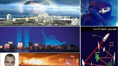 Photo of ما هو الأنانوكى وخدعة سلاح الشعاع الأزرق