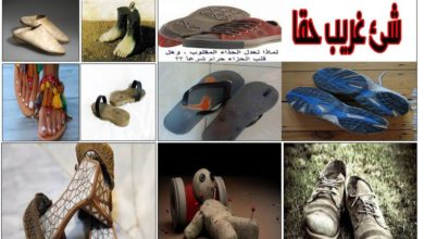 Photo of أمثال الماضي الجميل وحكاويها