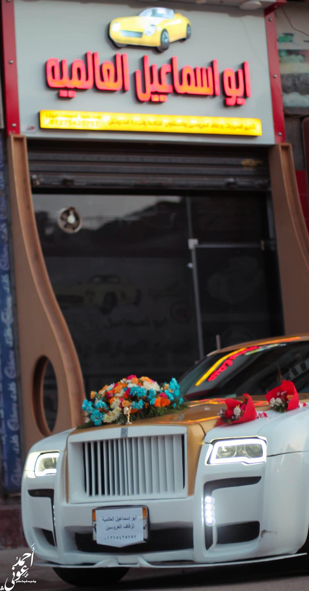 مكتب تاجير سيارات فى دمياط