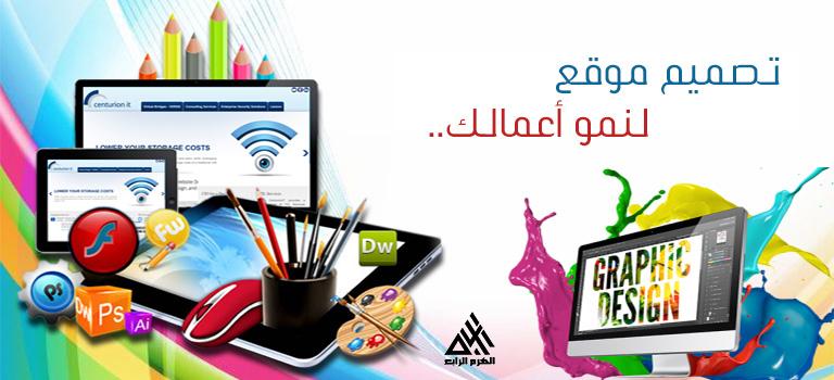 Photo of افضل شركة تصميم مواقع فى المحلة الكبرى